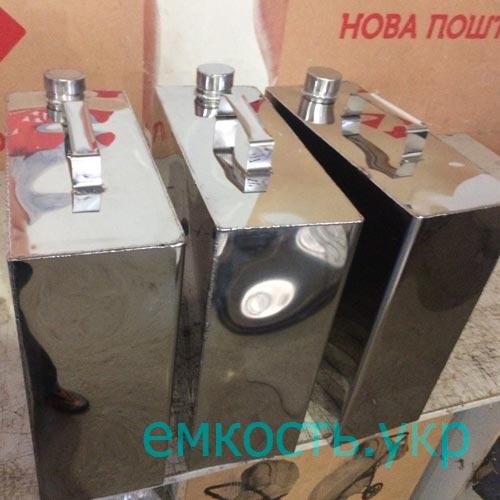 Конструктор подбора канистры из нержавейки от 5 до 50 литров